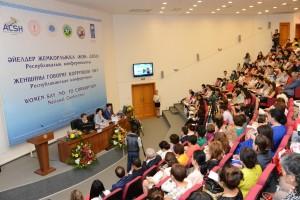 """{:en}Conference """"Women Say """"No"""" to Corruption"""", Taraz, 17/06/16{:}{:ru}Конференция «Женщины говорят коррупции «НЕТ», Тараз, 17/06/16{:}{:kz}{:}"""